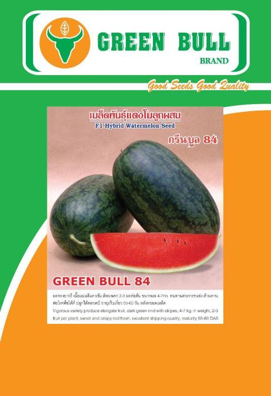hat giong lai F1 Thailand Green Bull Brand ตรากรีนบูล